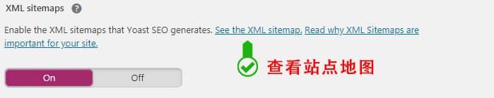 Yoast XML sitemaps 1